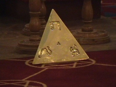 Triangular symbolic object in the Royal Arch (4th degree and up) Lodge room at Bristol Freemasons Hall, Park Street