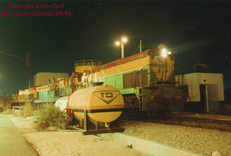 dimona railhead by night